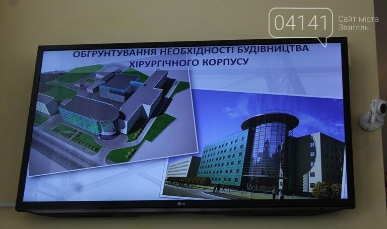 Новоград-Волинська міська рада готова співфінансувати будівництво хірургічного корпусу, фото-2