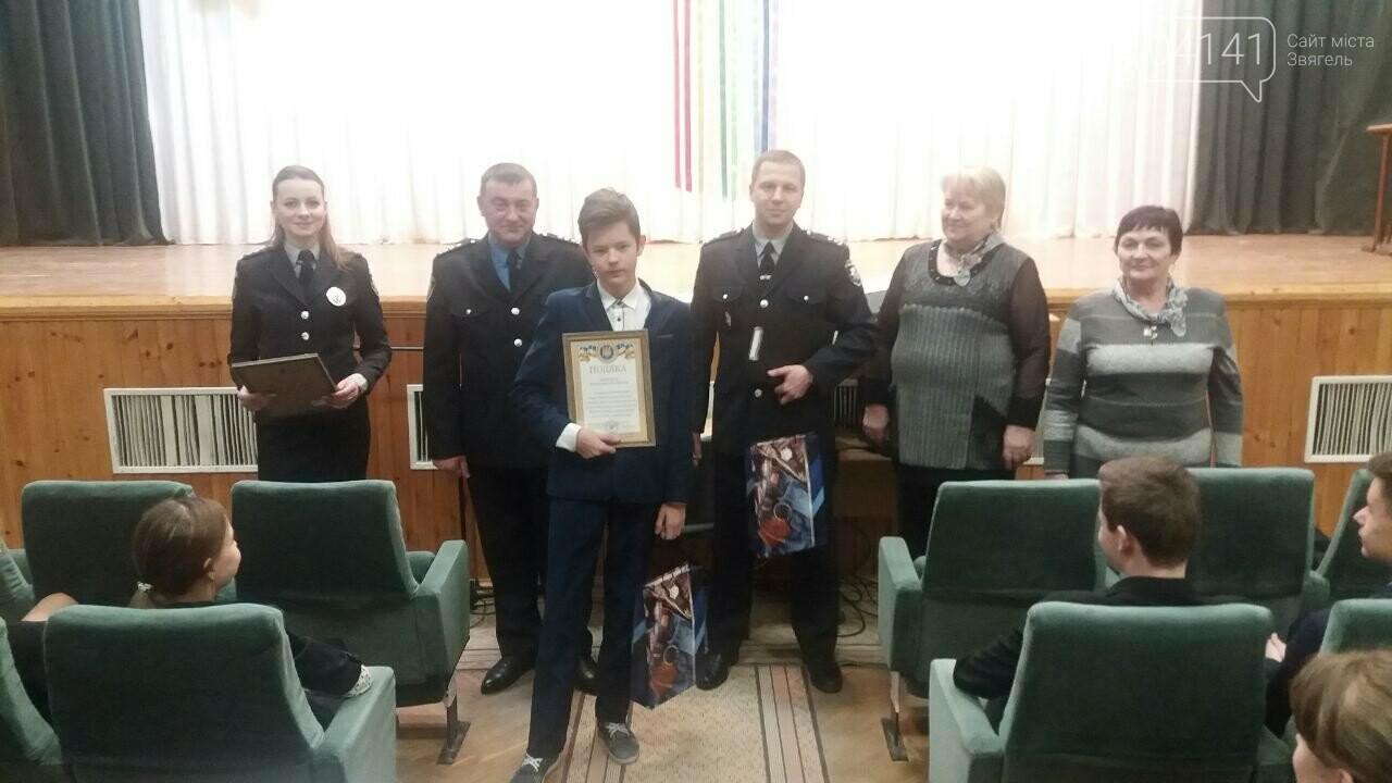 У Новограді-Волинському відзначили учнів колегіуму, які врятували від стрибка з мосту чоловіка, фото-1