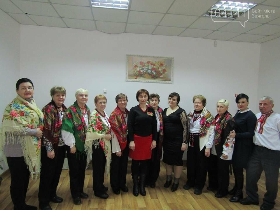 Святковий захід «Країна любові» відбувся у Новограді-Волинському, фото-2