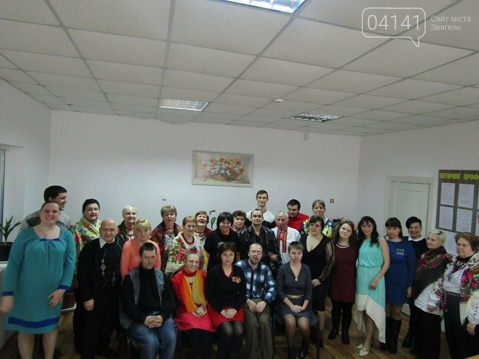 Святковий захід «Країна любові» відбувся у Новограді-Волинському, фото-3