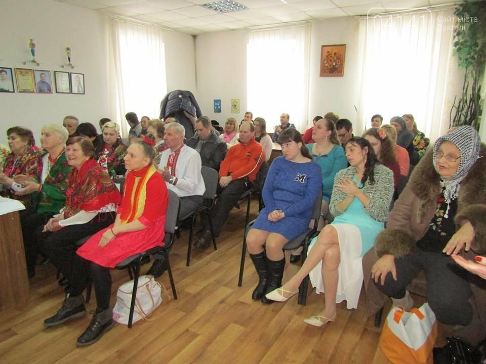 Святковий захід «Країна любові» відбувся у Новограді-Волинському, фото-4