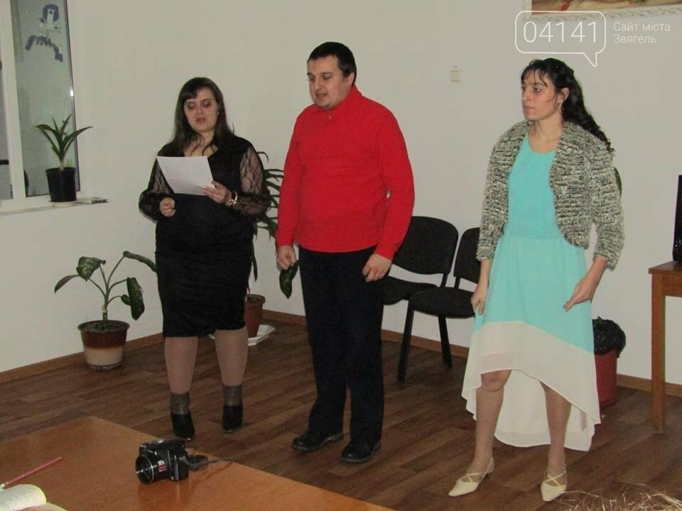 Святковий захід «Країна любові» відбувся у Новограді-Волинському, фото-1