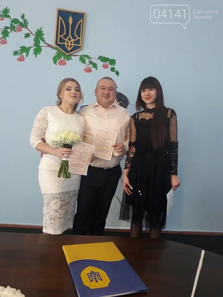 Три пари одружилися у Новограді-Волинському в День закоханих, фото-1