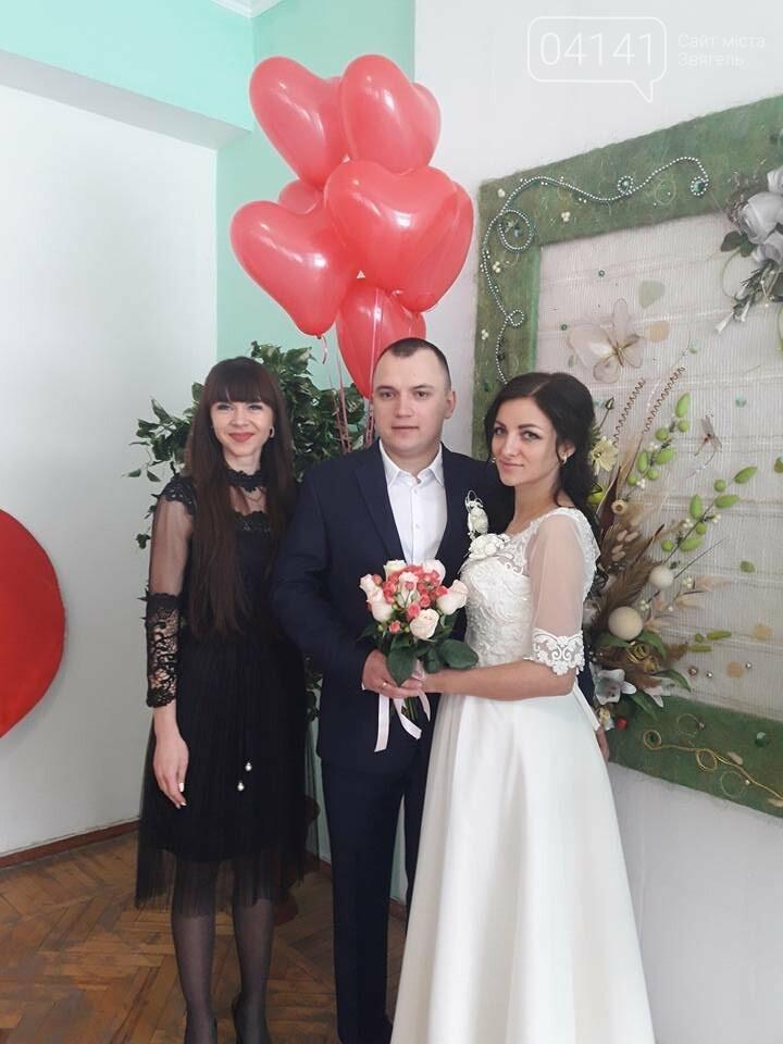 Три пари одружилися у Новограді-Волинському в День закоханих, фото-3
