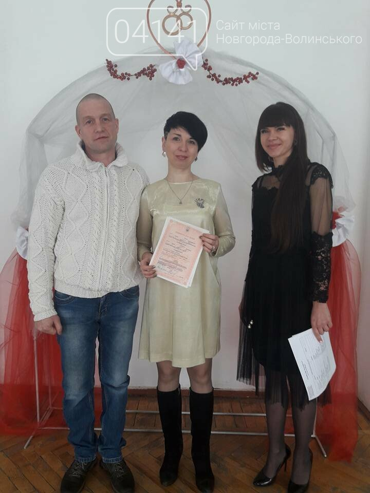Три пари одружилися у Новограді-Волинському в День закоханих, фото-2