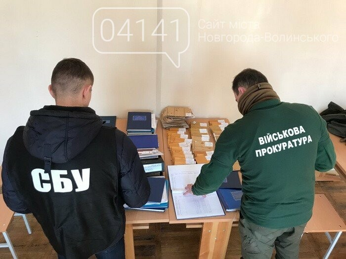 СБУ викрила командування військової частини Житомирщини на розкраданні пального  , фото-1