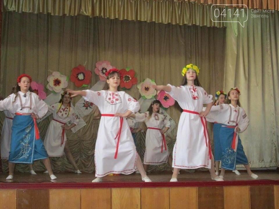 У Новограді-Волинському в гімназії відбувся тематичний день управління освіти і науки , фото-4