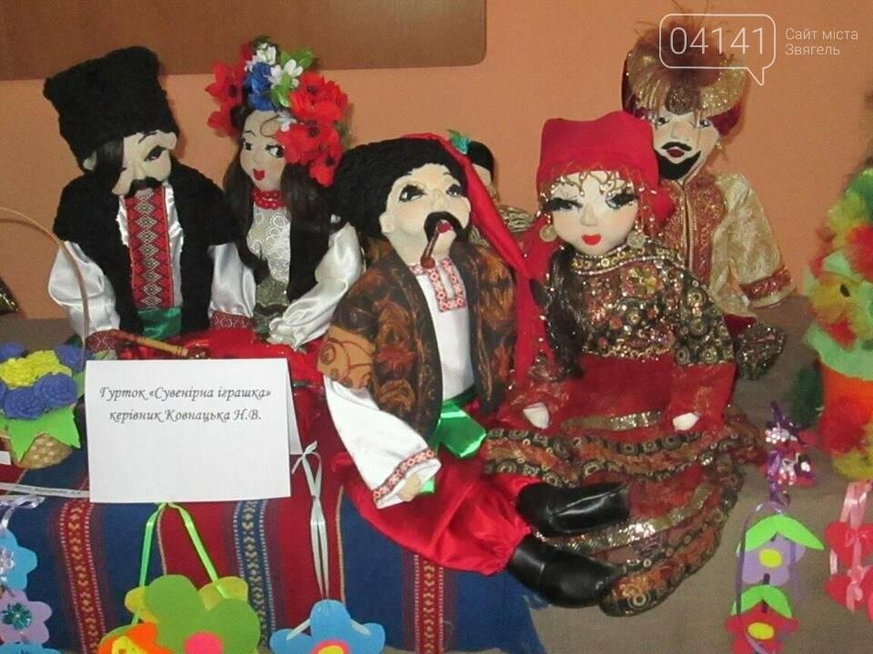 У Новограді-Волинському в гімназії відбувся тематичний день управління освіти і науки , фото-3