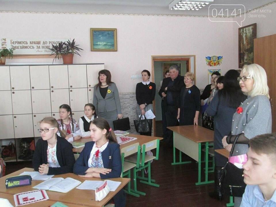 У Новограді-Волинському в гімназії відбувся тематичний день управління освіти і науки , фото-9
