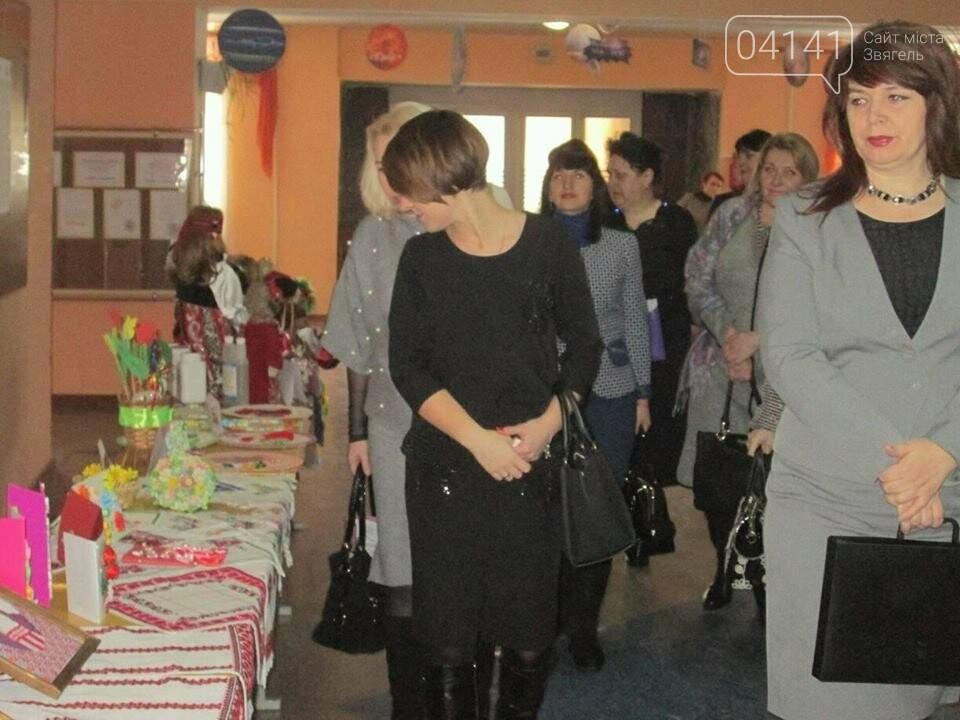У Новограді-Волинському в гімназії відбувся тематичний день управління освіти і науки , фото-2