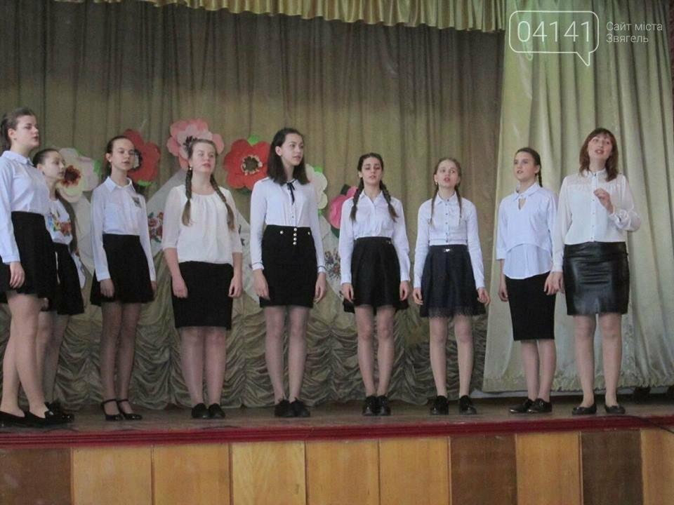 У Новограді-Волинському в гімназії відбувся тематичний день управління освіти і науки , фото-6