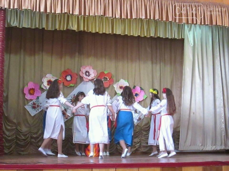 У Новограді-Волинському в гімназії відбувся тематичний день управління освіти і науки , фото-5