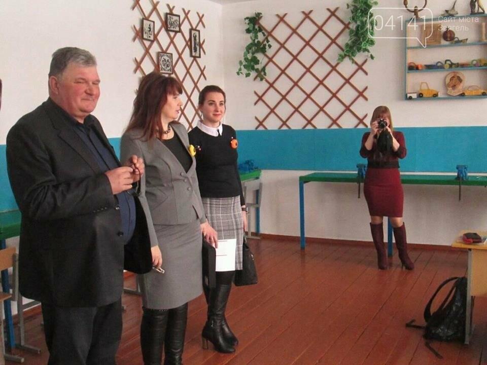 У Новограді-Волинському в гімназії відбувся тематичний день управління освіти і науки , фото-10
