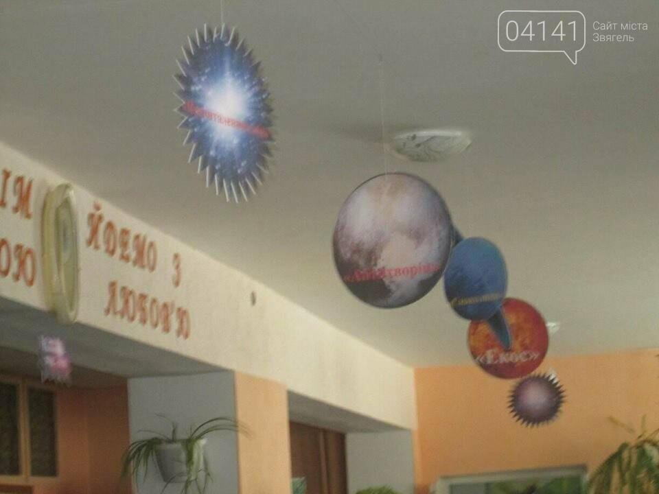 У Новограді-Волинському в гімназії відбувся тематичний день управління освіти і науки , фото-1