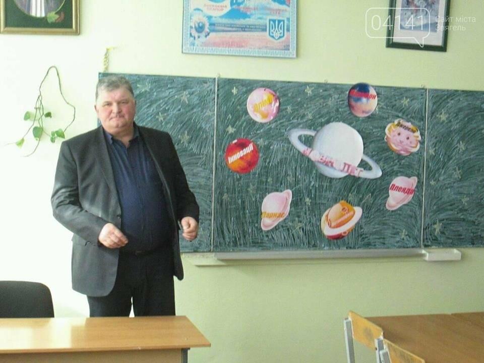 У Новограді-Волинському в гімназії відбувся тематичний день управління освіти і науки , фото-12