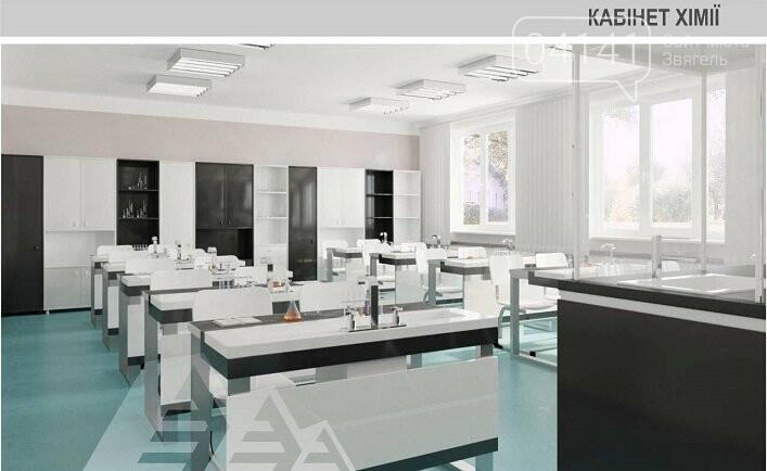 Як виглядатимуть сучасні класи в опорних школах Житомирщини (ФОТО), фото-4