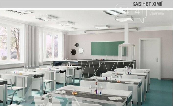 Як виглядатимуть сучасні класи в опорних школах Житомирщини (ФОТО), фото-6