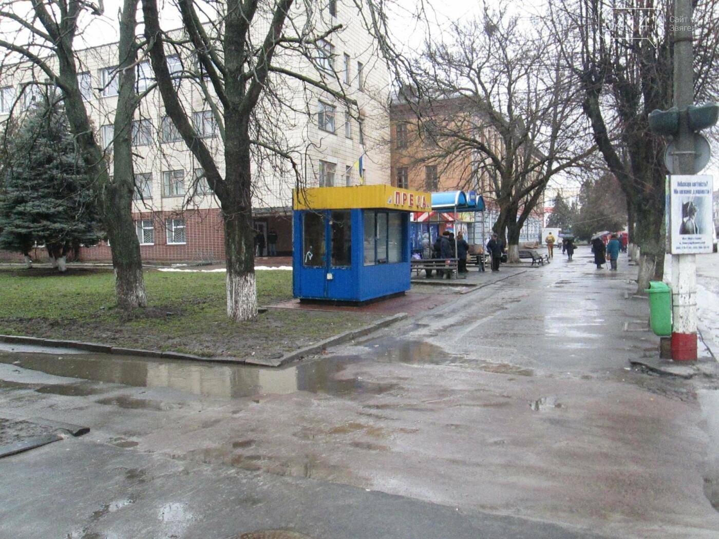 Будуть працювати: У центрі Новограда-Волинського відновив роботу поштовий кіоск, фото-1