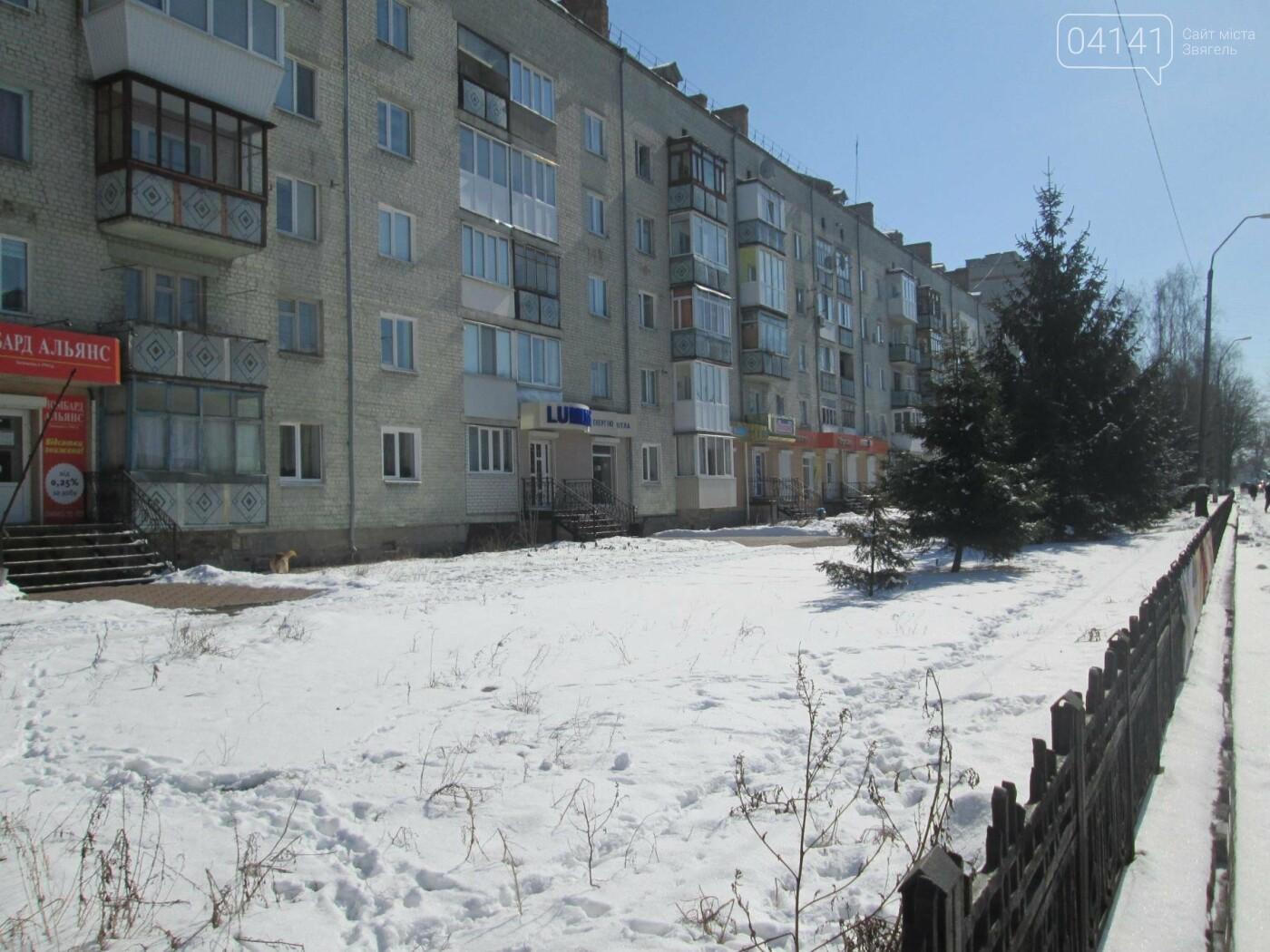Як новоград-волинцю перевести квартиру в нежитловий фонд: Правила в 2018 році , фото-1