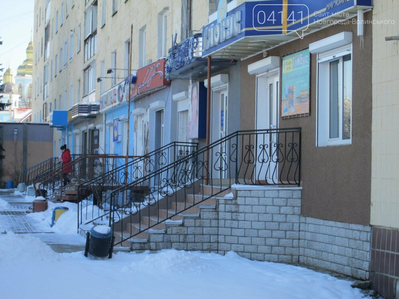 Як новоград-волинцю перевести квартиру в нежитловий фонд: Правила в 2018 році , фото-2