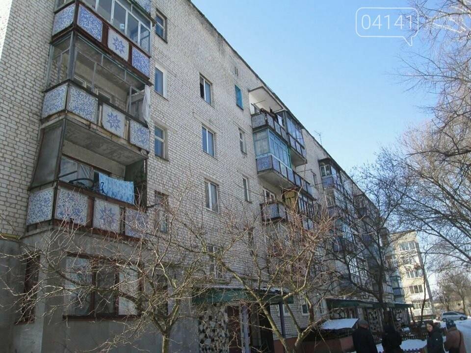 У Новограді-Волинському загинула жінка, яка випала з 4-го поверху (ФОТО), фото-3