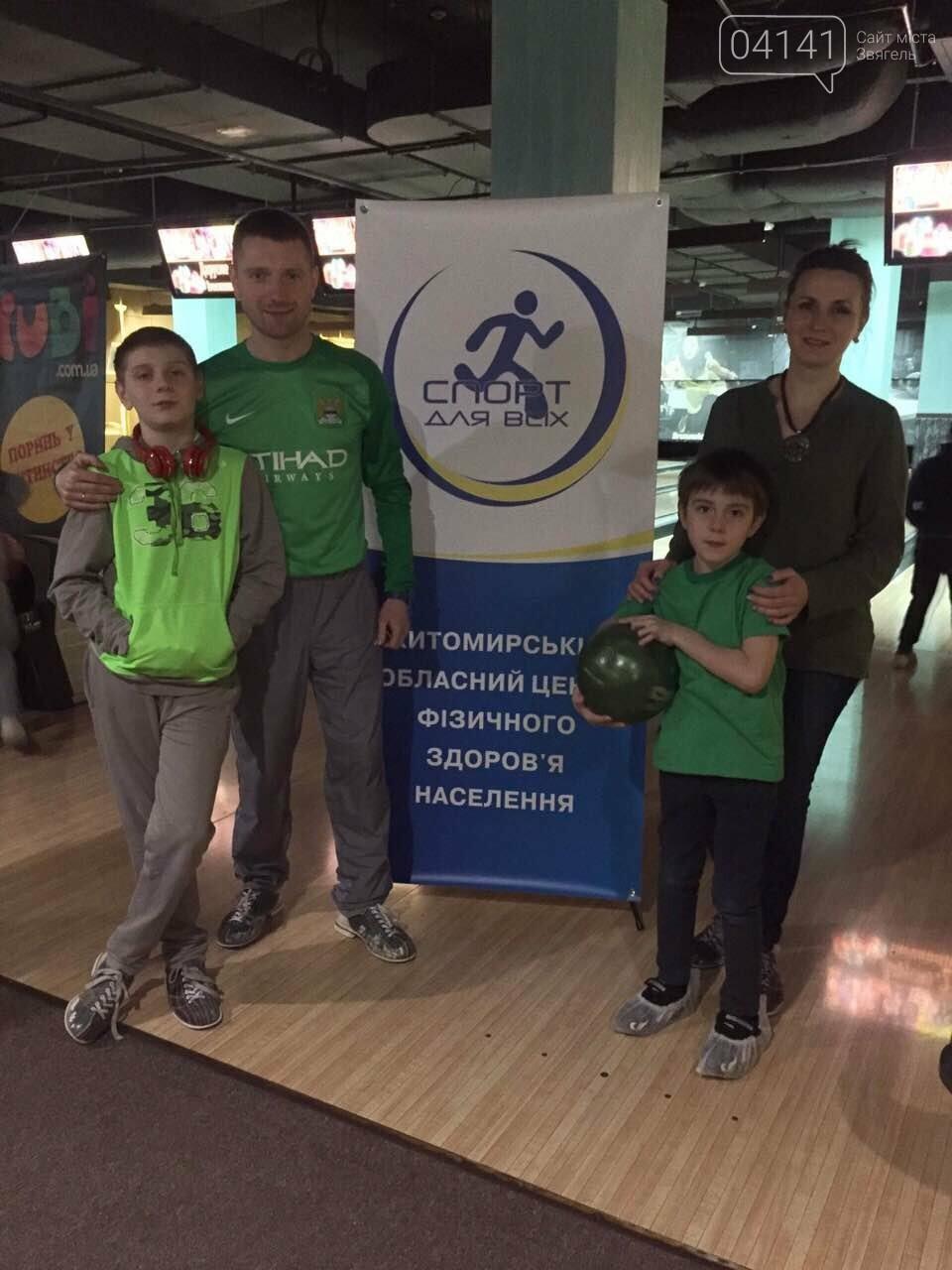 Сім'я Гарбовських з Новограда-Волинського взяла участь в обласному фестивалі «Мама, тато, я – спортивна сім'я», фото-4