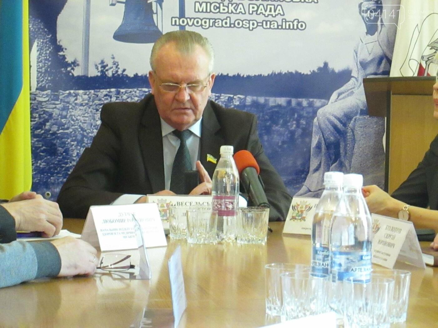 Прес-конференція міського голови: Нові подробиці замаху на депутата Новоград-Волинської міської ради, фото-1