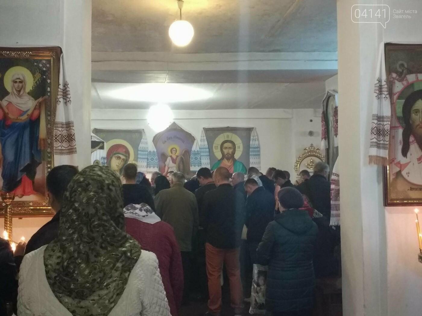 Благовіщення Пресвятої Богородиці святкують сьогодні новоградські християни східної традиції, фото-2