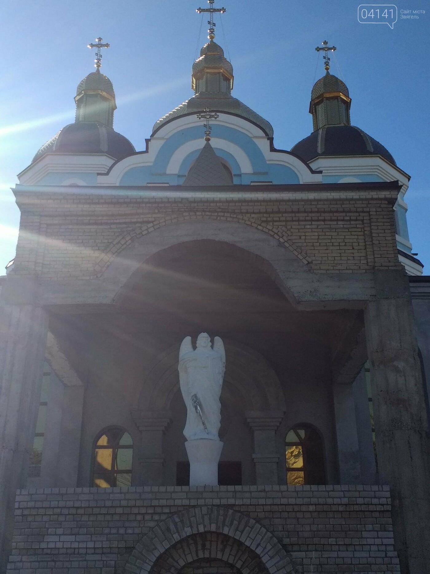 Благовіщення Пресвятої Богородиці святкують сьогодні новоградські християни східної традиції, фото-1