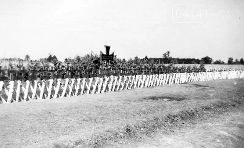 """Стадіон """"Авангард"""" у Новограді-Волинському - колишнє німецьке військове кладовище (ФОТО, СХЕМА), фото-1"""