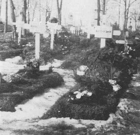 """Стадіон """"Авангард"""" у Новограді-Волинському - колишнє німецьке військове кладовище (ФОТО, СХЕМА), фото-2"""