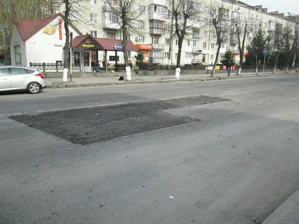 Процес пішов: У Новограді-Волинському розпочався ремонт центральних вулиць міста (ФОТО), фото-3