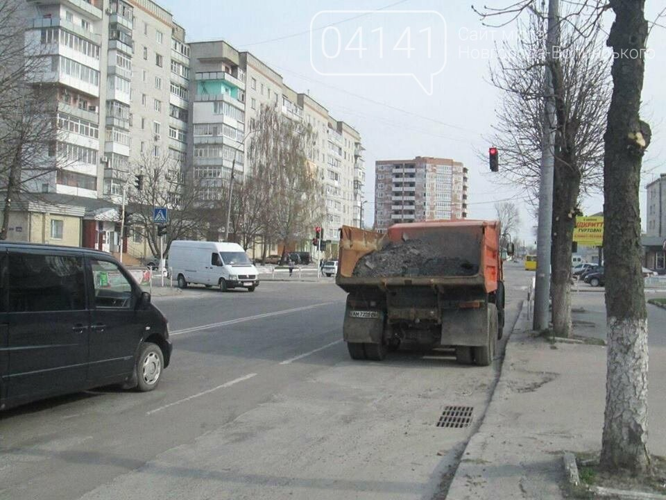 Процес пішов: У Новограді-Волинському розпочався ремонт центральних вулиць міста (ФОТО), фото-2
