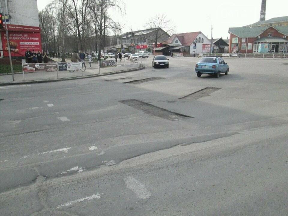 Процес пішов: У Новограді-Волинському розпочався ремонт центральних вулиць міста (ФОТО), фото-1