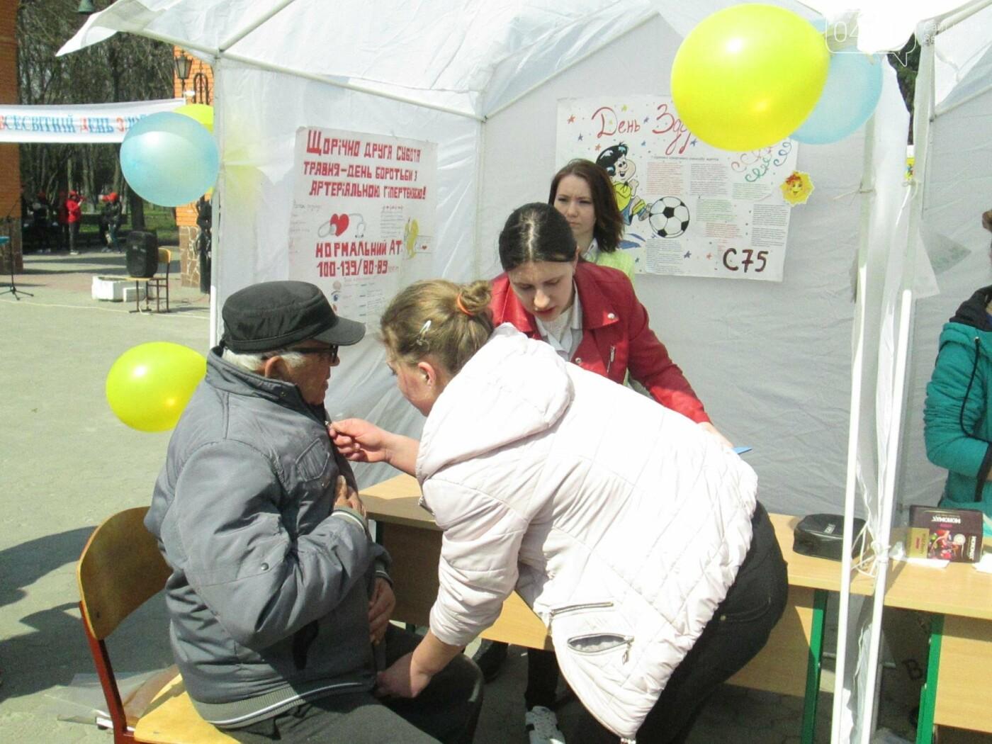 День здоров'я у Новограді-Волинському , фото-2