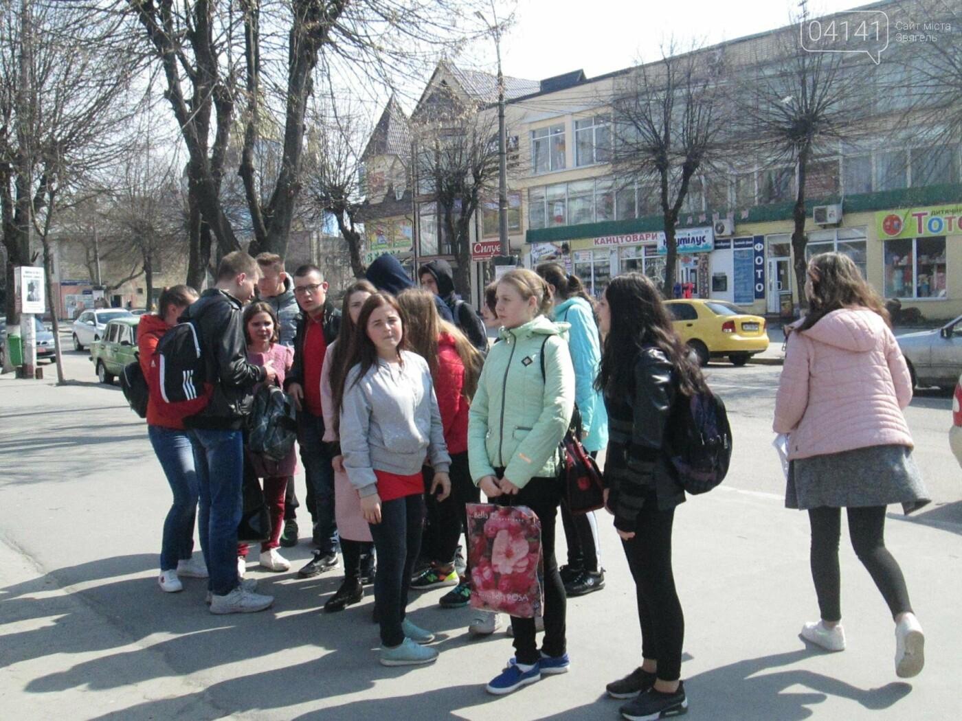 День здоров'я у Новограді-Волинському , фото-3