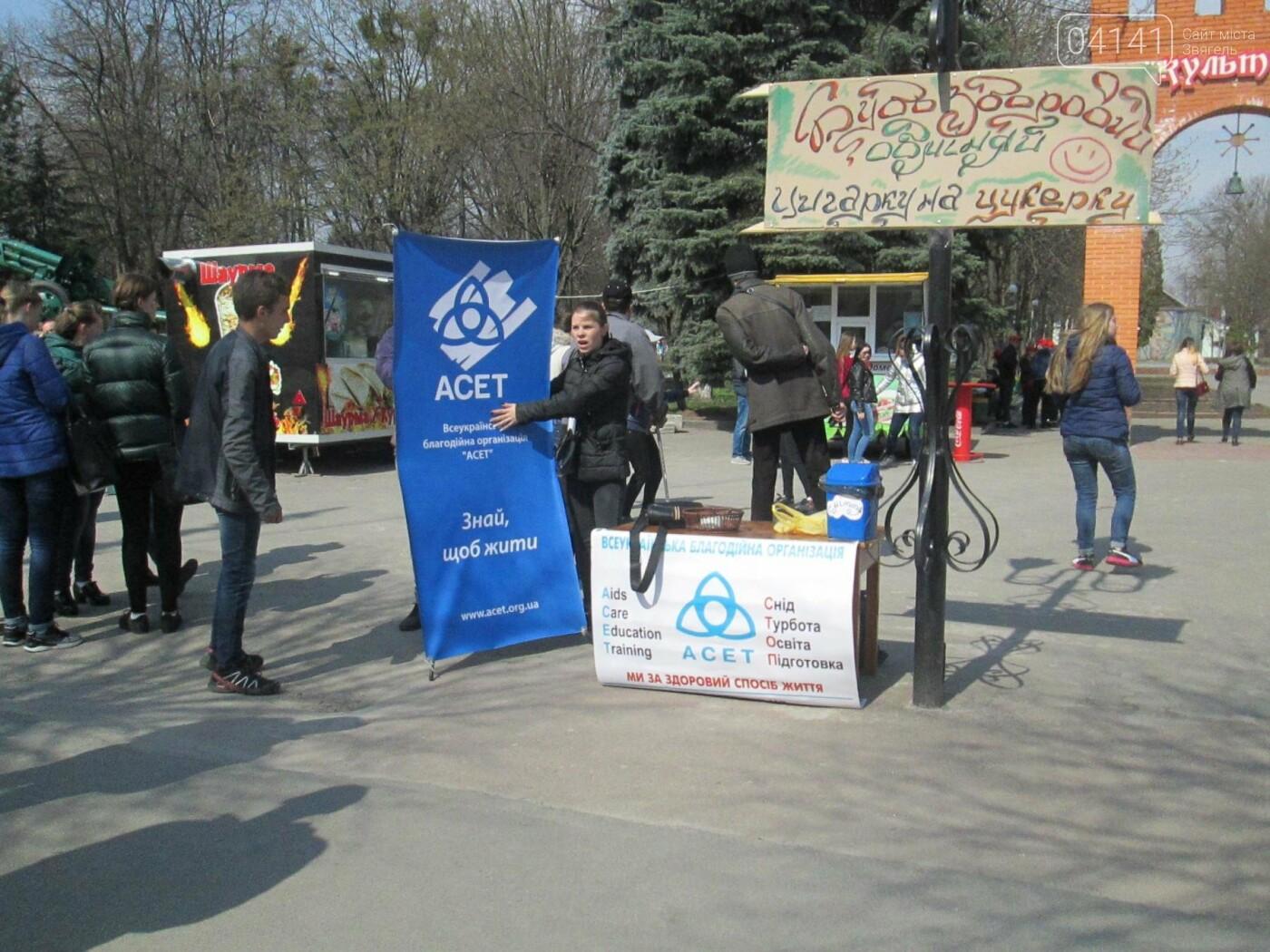 День здоров'я у Новограді-Волинському , фото-4