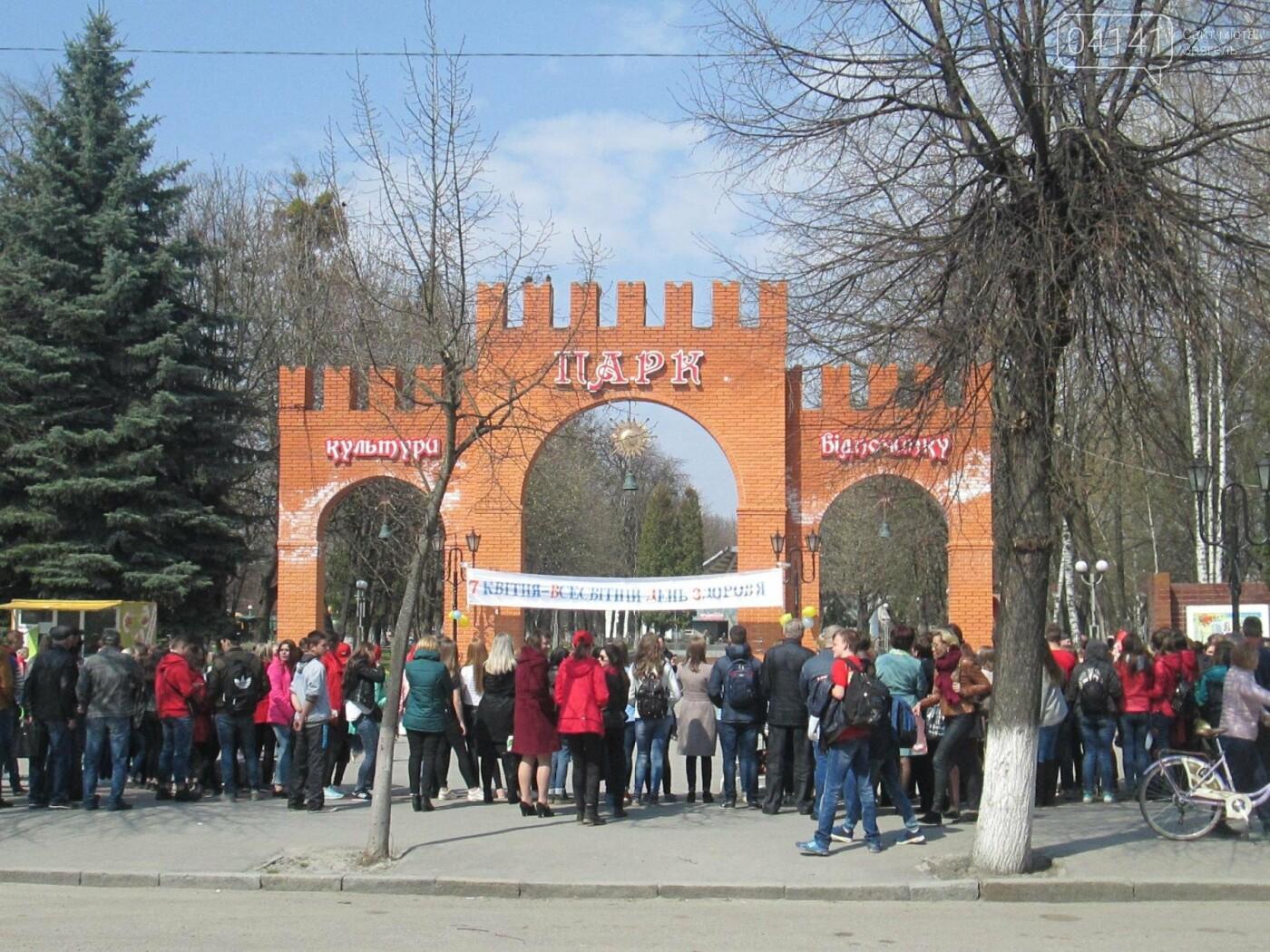 День здоров'я у Новограді-Волинському , фото-6