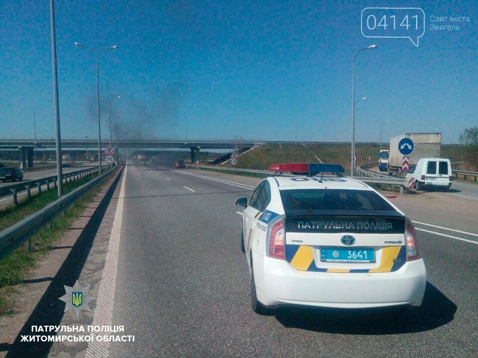 На автодорозі «Київ - Чоп» загорівся автомобіль, фото-1