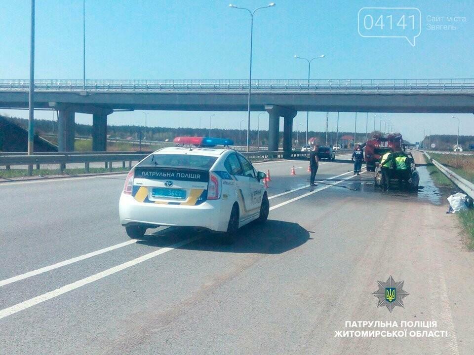 На автодорозі «Київ - Чоп» загорівся автомобіль, фото-2