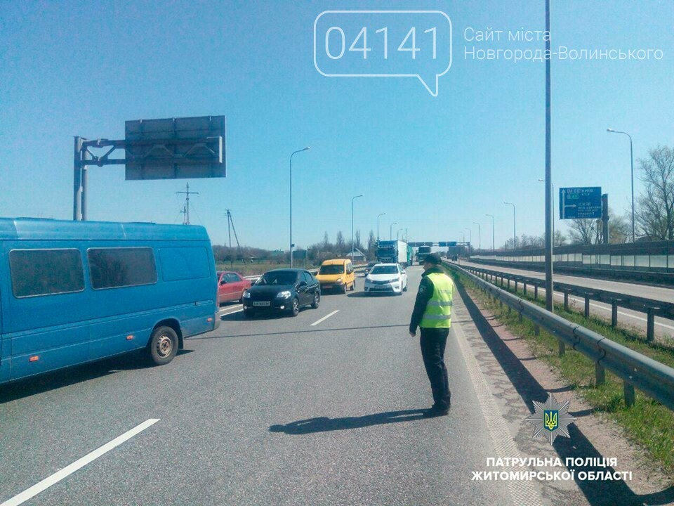 На автодорозі «Київ - Чоп» загорівся автомобіль, фото-4