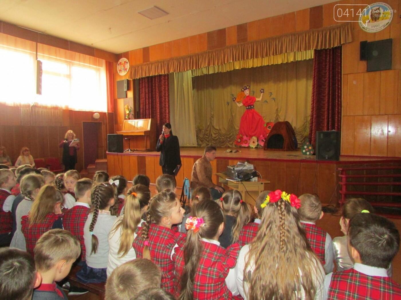 У Новограді-Волинському рятувальники провели для школярів громадську акцію «Запобігти. Врятувати. Допомогти.» (ФОТО), фото-1