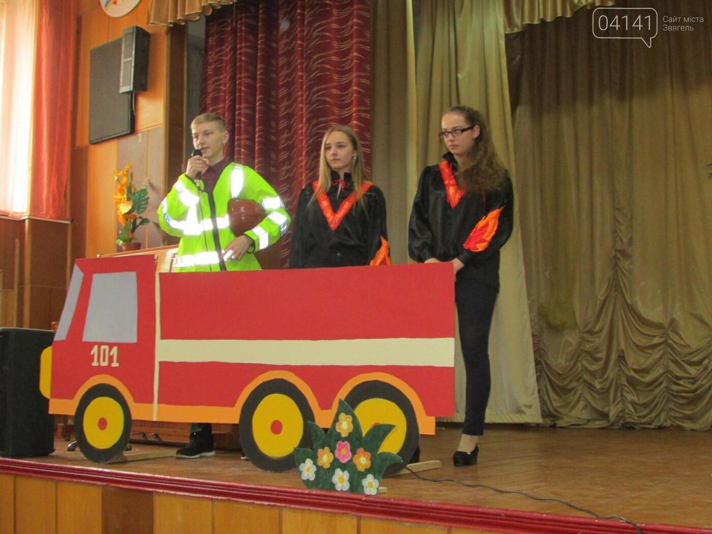 У Новограді-Волинському рятувальники провели для школярів громадську акцію «Запобігти. Врятувати. Допомогти.» (ФОТО), фото-2