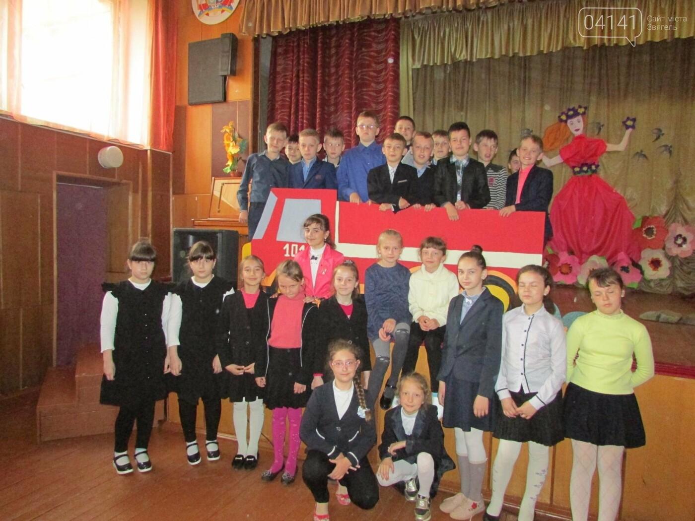 У Новограді-Волинському рятувальники провели для школярів громадську акцію «Запобігти. Врятувати. Допомогти.» (ФОТО), фото-3