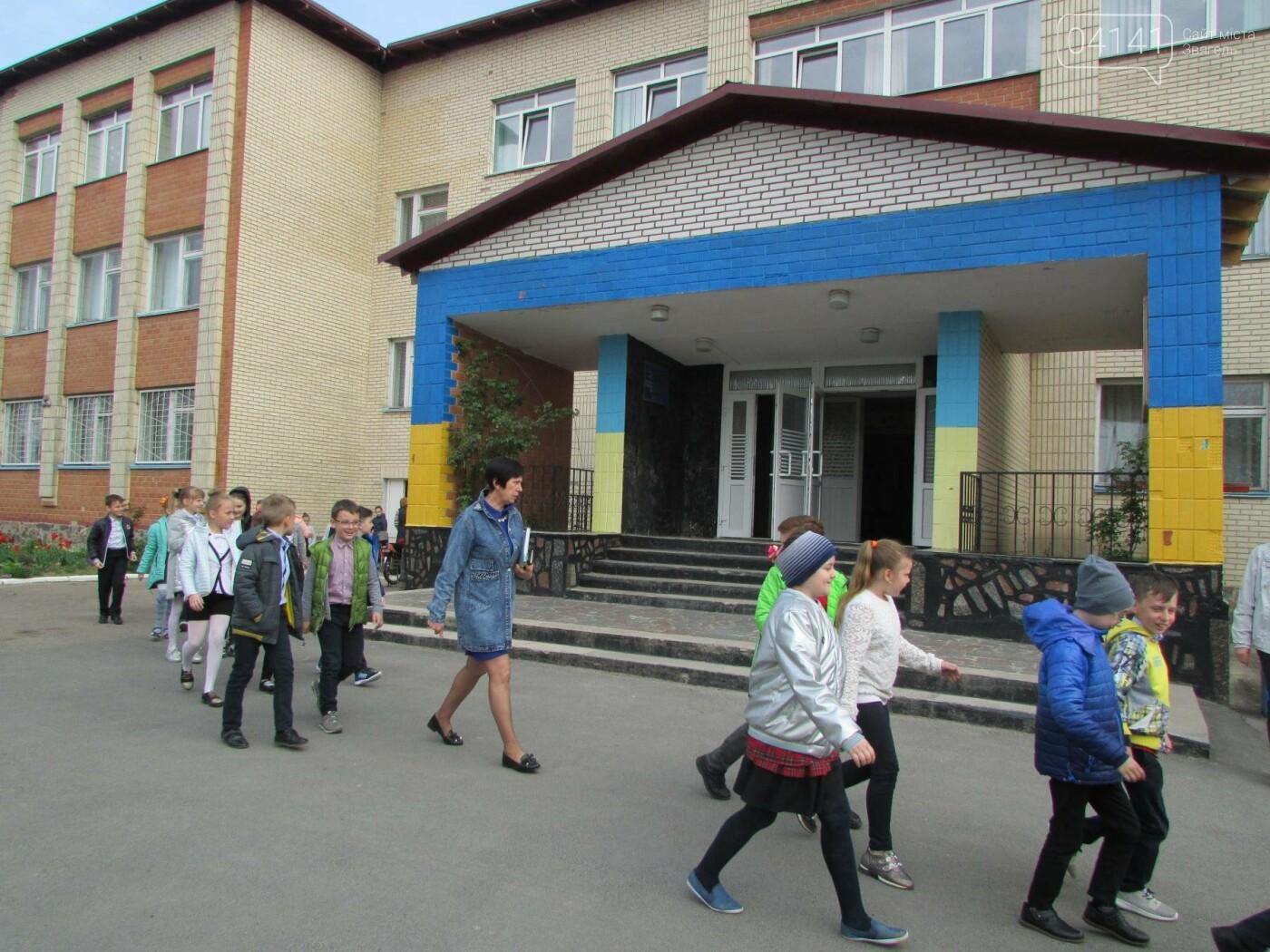 У Новограді-Волинському рятувальники провели для школярів громадську акцію «Запобігти. Врятувати. Допомогти.» (ФОТО), фото-4