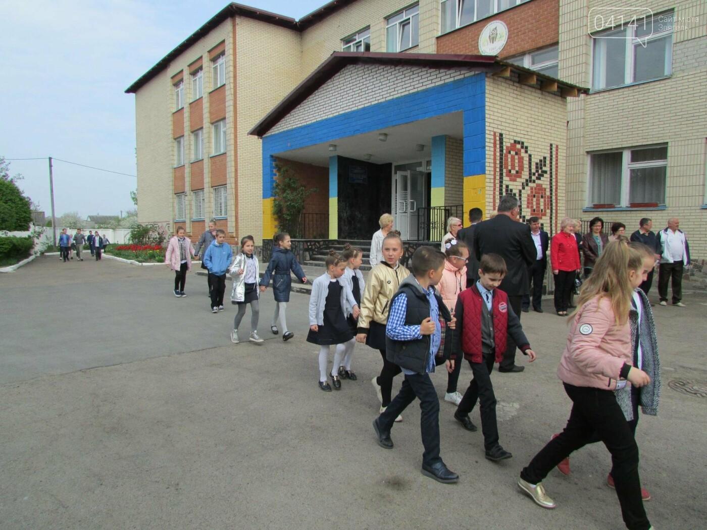 У Новограді-Волинському рятувальники провели для школярів громадську акцію «Запобігти. Врятувати. Допомогти.» (ФОТО), фото-5