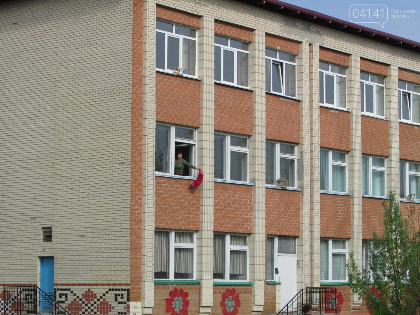 У Новограді-Волинському рятувальники провели для школярів громадську акцію «Запобігти. Врятувати. Допомогти.» (ФОТО), фото-8