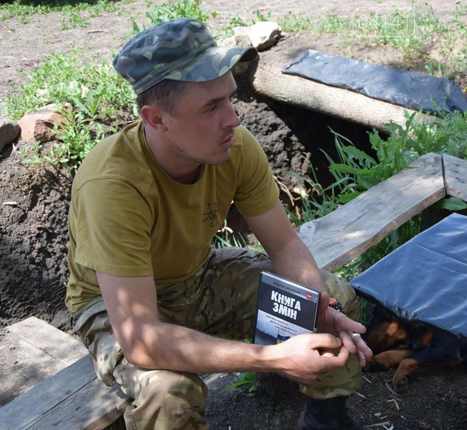"""""""Ворогів не можна недооцінювати"""" – переконаний командир механізованої роти 30 окремої механізованої бригади , фото-2"""