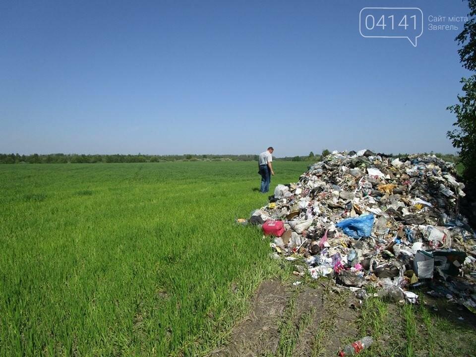 """Біля Вірівки в Ємільчинському районі виявили """"львіське сміття"""", фото-3"""