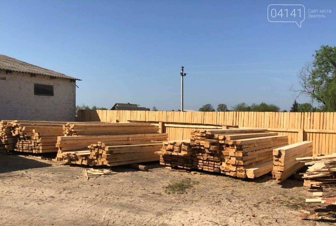 """В рамках """"Городницької справи"""" поліція накрила пилораму, де зберігалася незаконно зрубана деревина, фото-1"""
